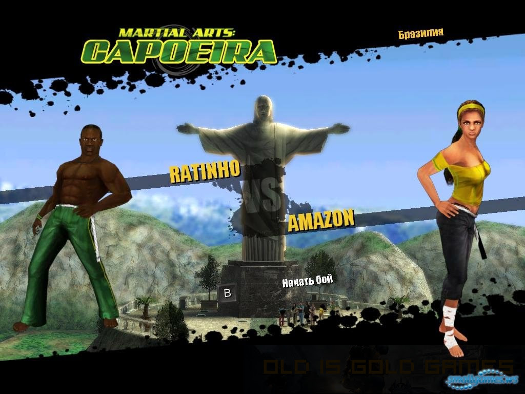 Martial Arts Capoeira Download For Free
