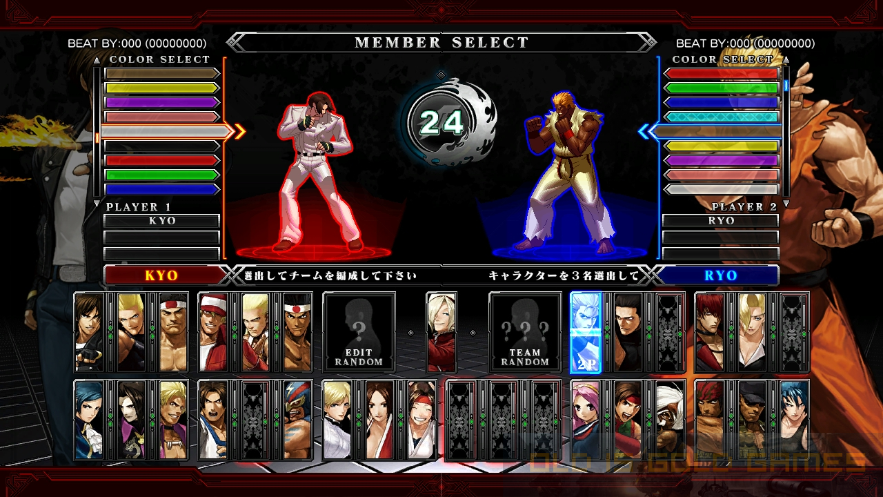 The King of Fighter XIII Download For Free