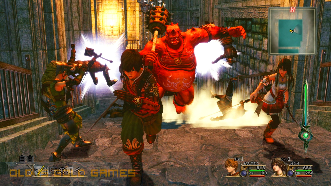 The Last Remnant Download For Free