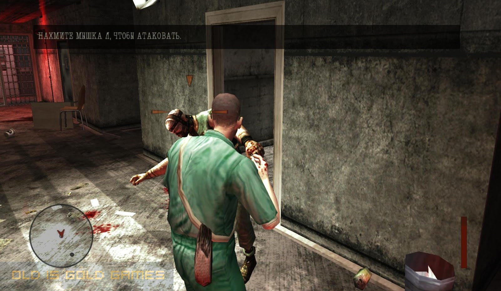 Manhunt 2 Features