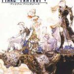 Final Fantasy V Free Download