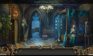 Download Spirit of Mystery 6 Family Lies Free