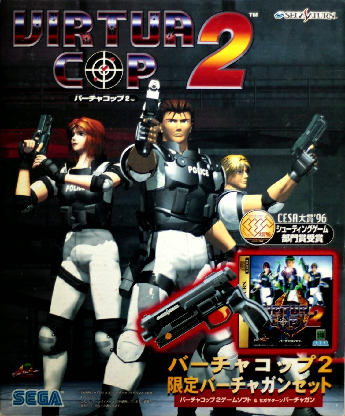 Virtua Cop 2 Free Download