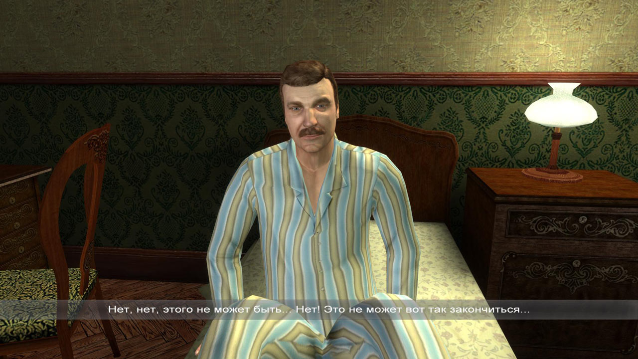 Sherlock Holmes The Awakened Remastered Download For Free