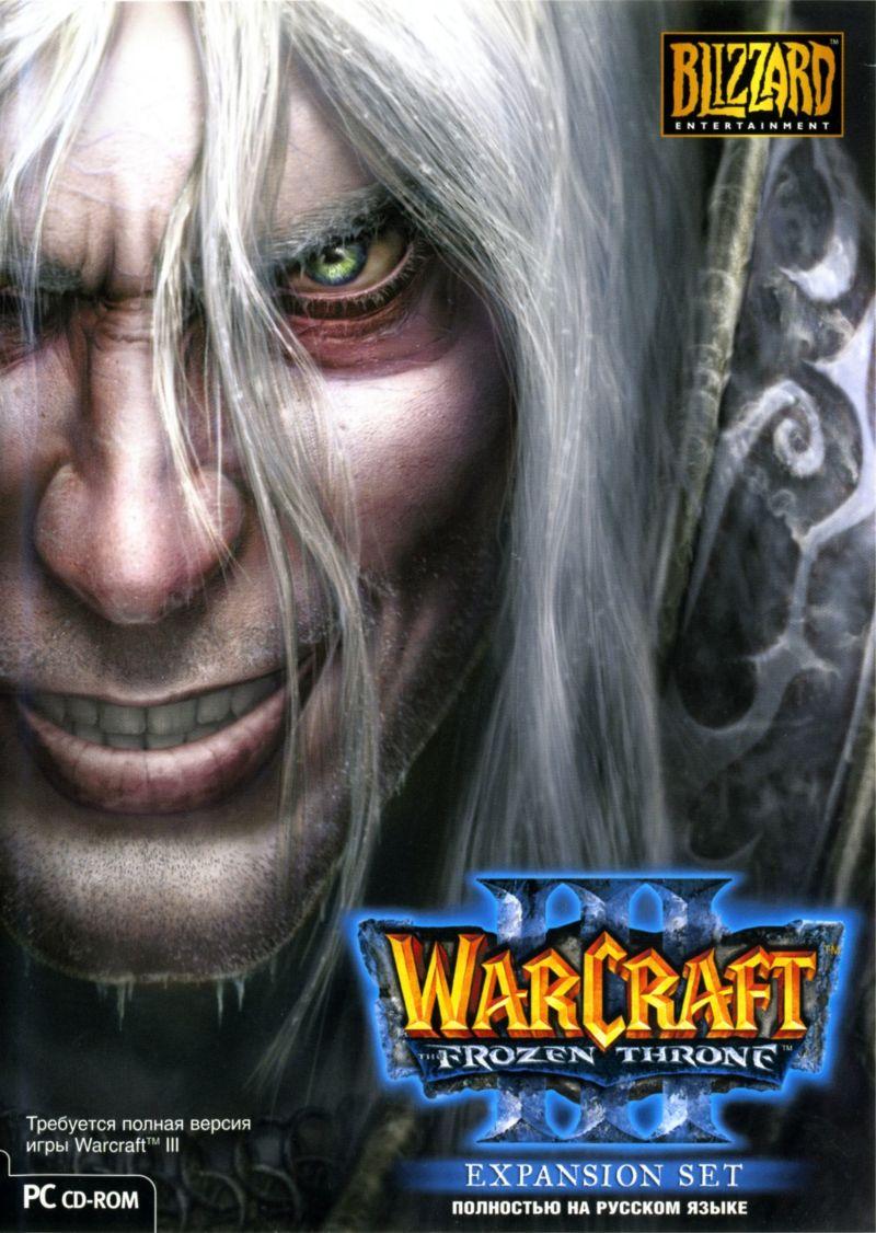 Warcraft Iii The Frozen Throne Free Download
