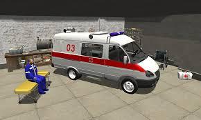 Ambulance Simulator Download Free